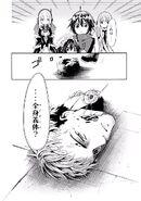 Manga Volume 05 Clock 23 037