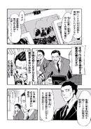 Manga Volume 05 Clock 25 023