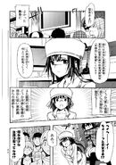 Manga Volume 07 Clock 33 013