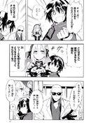 Manga Volume 02 Clock 5 022