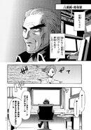 Manga Volume 07 Clock 33 009