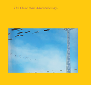 CWA sky 1