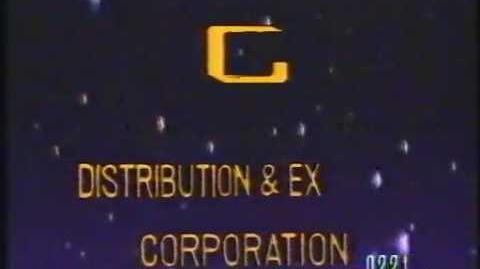 Chin Film Distribution & Exhibition Corporation (1980s)