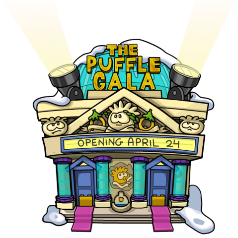File:PuffleParty2014PuffleGalaStageExteriorBuilding.png