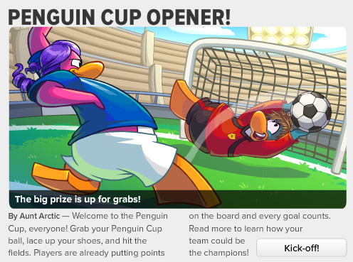 File:0cup1.png