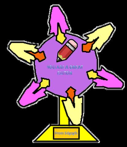 File:Sdgsgfs Award.PNG