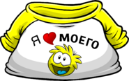 I Heart My Yellow Puffle T-Shirt icon ru