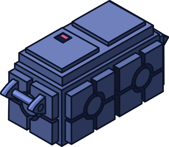 File:Imperial Supply Crate icon.png