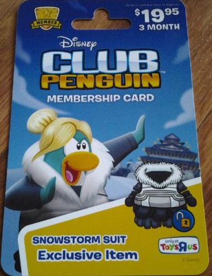 File:Toysruscpmembnew.png