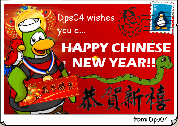 File:CNY Postcard.png