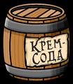 Cream Soda icon ru