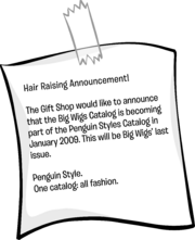 BigWigsIntegrationAnnouncement
