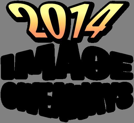 File:ImageGiveaways2014 Logo.png