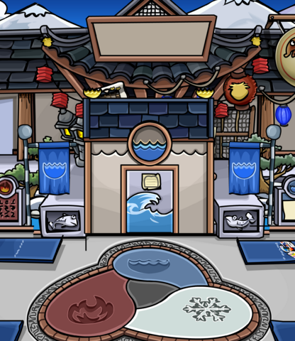 File:Gate to the Water Dojo card image.png