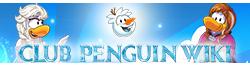 File:Ellen Logo 1.png