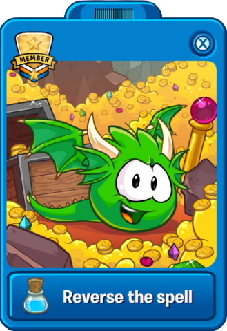 File:Green Player Card Dragon.PNG