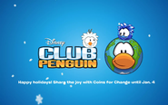 Holiday Party 2016 logo screen