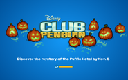 Halloween Party 2014 logo screen