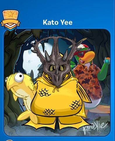 File:MaskedFish.jpg