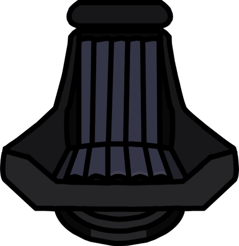 File:Emperor's Chair icon.png