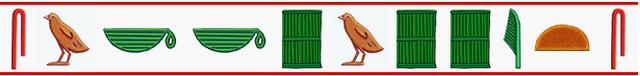 File:Sockpuppetssig.PNG