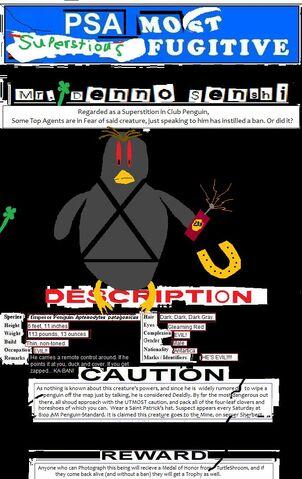 File:Wanted Poster Denno Senshi.jpg