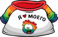 I Heart My Rainbow Puffle T-Shirt icon ru