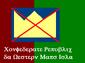 CRWM image flag