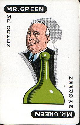 File:Green-1949.jpg