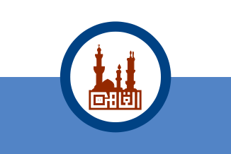 File:Cairo.png