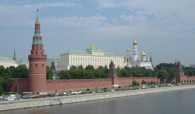 File:MoscowKremlin1.jpg