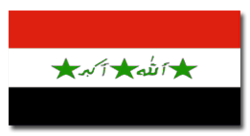 Flag of Iraq 1963-1991