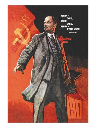 File:LeninPoster.jpg