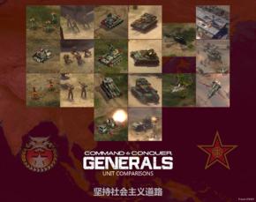 Generals PRC-APA Comp
