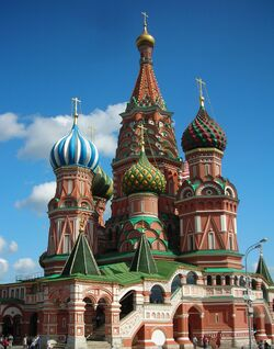 Saint Basil Moscow crop