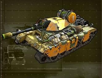 File:Toxin Tank.jpeg