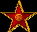 Asia-Pacific Alliance