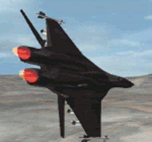 File:YF-23 CC1 Cine1.jpg