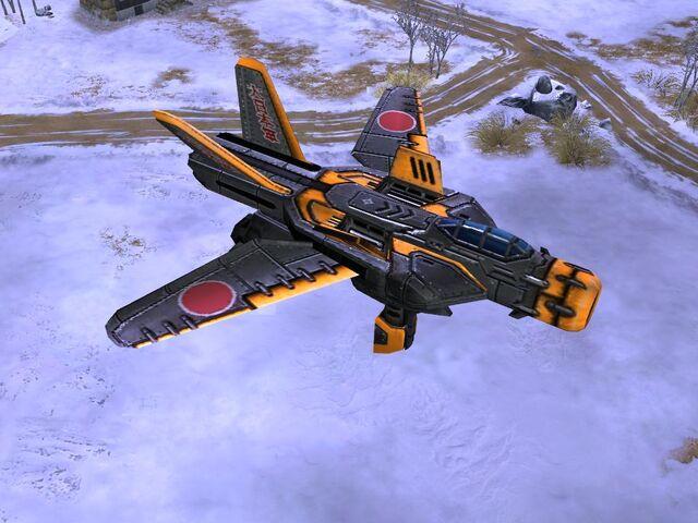 File:Jet Tengu.jpg