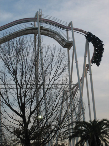 File:Monster first drop.png