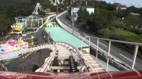 See Through Coaster (Kamine Park) - OnRide (720p)