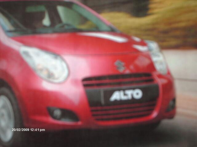 Archivo:Suzuki alto.jpg