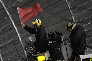 File:Red Flag.jpg