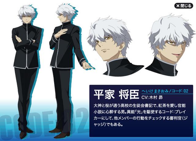 File:Anime-Heike-code-breaker-31266929-680-492.png