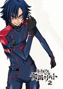 Yande.re 292642 sample akito the exiled bodysuit code geass hyuuga akito male