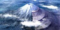 Le District Administratif Fuji