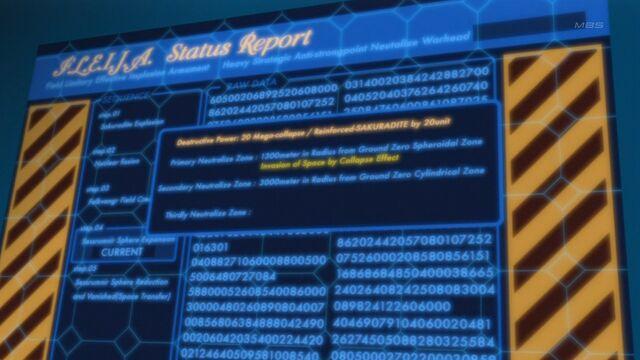 File:F.L.E.I.J.A. data screen.jpg