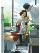 Akito postcard 10