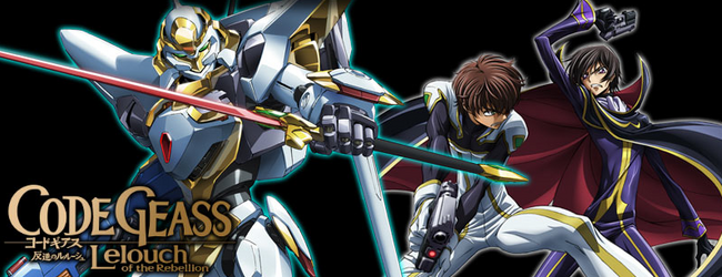 Code geass main page picture