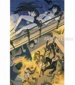 Akito postcard 8
